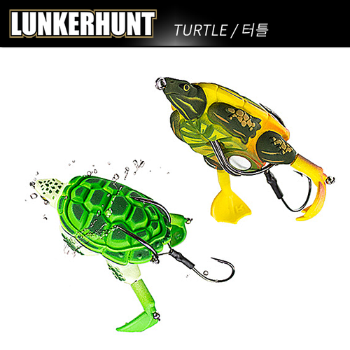 [Lunker Hunt] Prop Turtle 1/2oz 프롭 터틀 20g